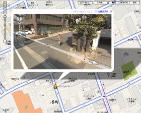 グーグルマップ ストリートビュー画像.jpg