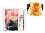 紅鮭と北海道産いくら.jpg